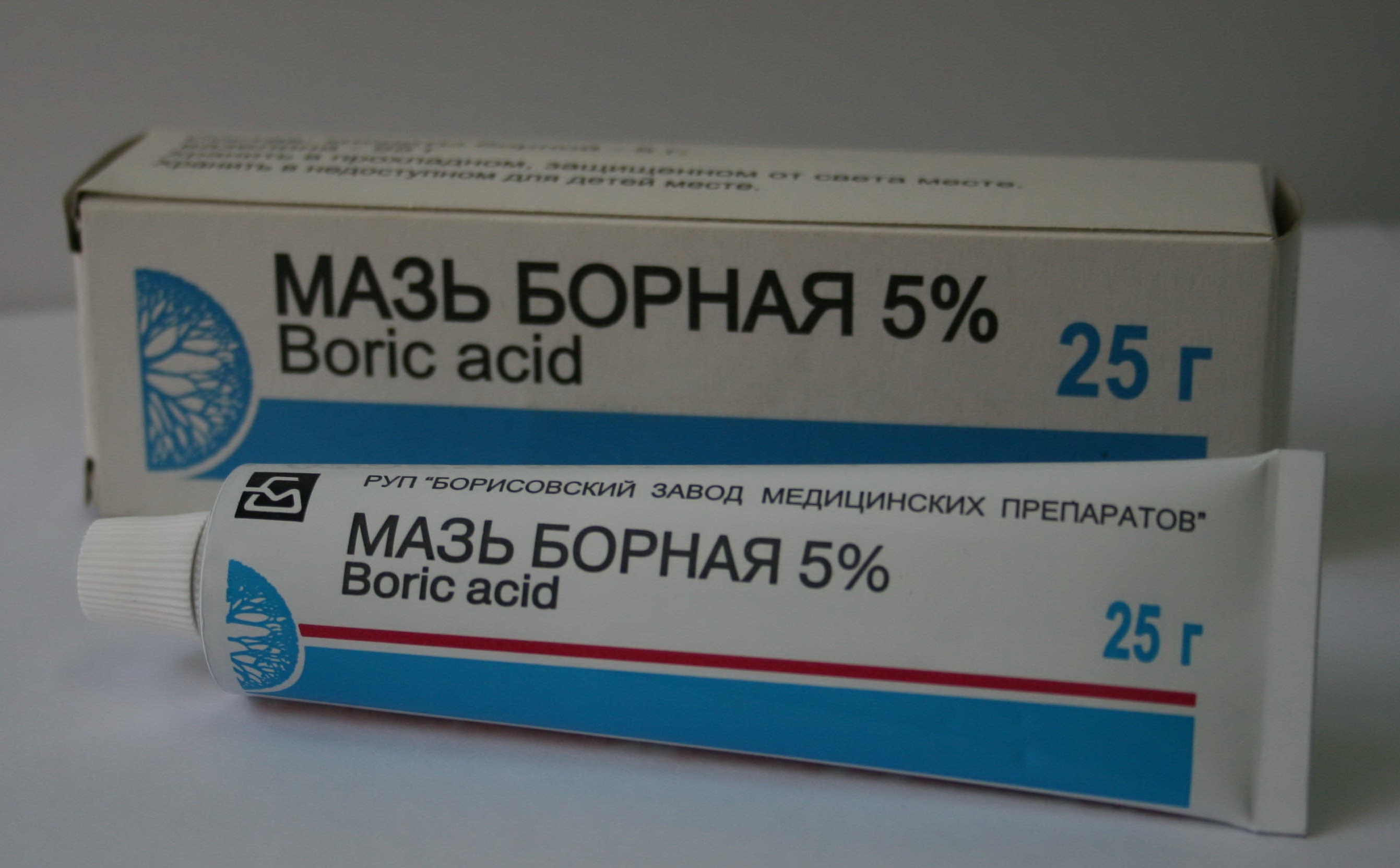Cached *ская мазь от вшей приобретается в аптеке, при ее покупке следует учитывать возраст и подбирать разрешенную концентрацию:ям от 3-х можно использовать только 2-ный крем;ям старше 12-ти и взрм 5-ный